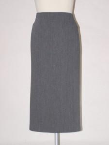 f91e7deedcf Sukně - elegantní móda